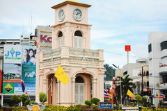 The old clock tower landmark of the phuket city Stock Images