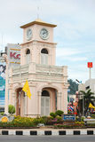 The old clock tower landmark of the phuket city Royalty Free Stock Photo
