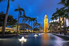 The Old Clock Tower in Hong Kong Royalty Free Stock Image