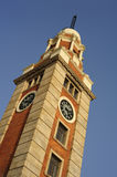 Old Clock Tower, Tsim Sha Tsui, Hong Kong Royalty Free Stock Photo