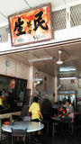 Old Coffee House Kopitiam in Melaka Royalty Free Stock Image