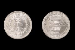 Old Coin From French Indochina Stock Photos