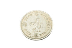 Old Coin of Hong Kong 1960 Stock Image