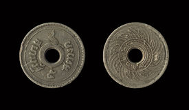 Old coin Thailand, which is obsolete today, isolated on black background with clipping path, 5 Satang Royalty Free Stock Photo