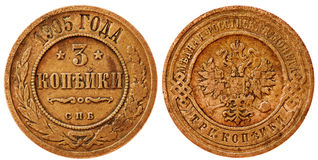 Old coin three kopecks in 1905 - on both sides Royalty Free Stock Images