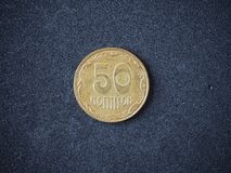 Old coin of Ukraine. 50 kopecks kopeika 2006 front side isolated royalty free stock photography