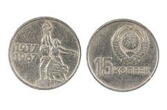 Old coin of the USSR 15 kopeks 1967 Royalty Free Stock Photos