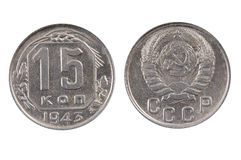 Old coin of the USSR 15 kopeks 1943 Royalty Free Stock Images