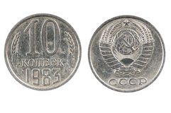 Old coin of the USSR 10 kopeks 1983 Stock Images