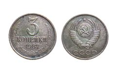 Old coins of Soviet Union Communist Russia 3 kopeks 1987. Money of the USSR isolated on white background royalty free stock photo