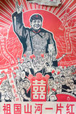 Old communism poster. Taken in a flee market in Shanghai, China stock image