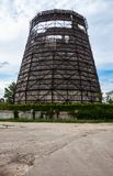 Old cooling tower of the cogeneration plant in Kyiv, Ukraine Royalty Free Stock Images