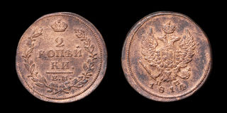 Old copper coin of Russian Empire, year 1814 Stock Image