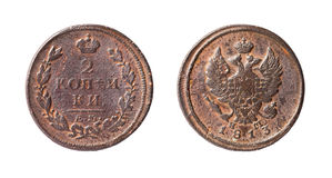 Old copper Russian coin. 2 kopeck, 1813 Royalty Free Stock Photography