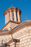 Old Court Church of Bucharest Stock Photos