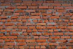 Old crooked brick walls. Are not done professionally royalty free stock photography