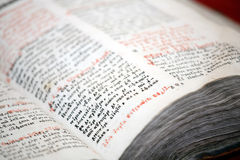 Old cyrillic book. Old cyrillic and religious book close up, romania, shallow deep of field Royalty Free Stock Photography