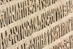 Old Cyrillic Script Letters. Carved In Stone Stock Image