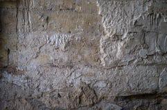 Old damaged grunge wall background Stock Image