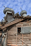 The old destroyed wooden church Stock Photography
