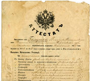 Old document  Paper Texture. Scan of old Russian document. with realistic antique paper texture and natural torn edges Royalty Free Stock Image