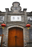 Old Door Stone Home Chengdu Sichuan China Stock Photo