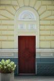 Old door on street Stock Image