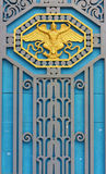 Old doors Contemporary, beautiful and strong. Stock Photography