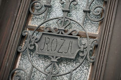 Old doors, handles, locks, lattices and windows Royalty Free Stock Image