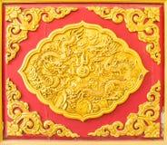 Old dragon. Old golden drangon symbol chinese stock photo