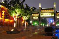 The old east gate at night. In nanjing china Royalty Free Stock Photography
