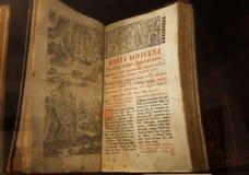 Old ecclesiastical manuscript Stock Photo