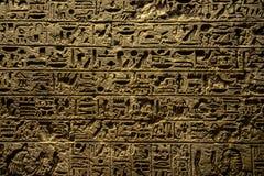 Old egypt hieroglyphs Royalty Free Stock Photos