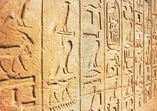 Old Egypt Hieroglyphs Stock Photos
