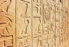 Old Egypt Hieroglyphs Royalty Free Stock Image