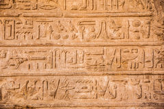 Old egypt hieroglyphs Royalty Free Stock Photography