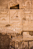 Old egypt hieroglyphs Stock Photo