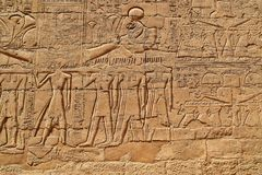 Relief in Luxor Stock Photography