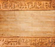 Old egypt hieroglyphs Stock Photography