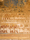 Old Egyptian art Royalty Free Stock Images