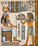 Old egyptian papyrus Stock Photo