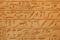 Old Egyptian Pictorial Writing On A Sandstone Stock Image