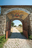 The old entrance in the monastery of St. George in Pomorie, Bulgaria Royalty Free Stock Photo