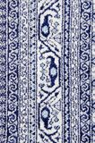 Old fabric carpet textures and ornaments. Stock Images