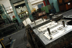 Free Old Factory Interior Royalty Free Stock Photography - 1833607