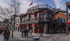 An old and famous shop or enterprise     Loong-yude. China  Beijing  Commercial Street   an old and famous shop or enterprise     Loong-yude  Food company Stock Image