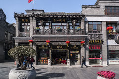 An old and famous shop or enterprise     Tianfuhao. China  Beijing  Commercial Street   an old and famous shop or enterprise     Tianfuhao    Food company Royalty Free Stock Photos