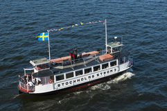 Old ferry Stockholm Royalty Free Stock Images