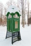 Old Finnish phone booth. Royalty Free Stock Photo