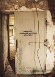Old fire door Stock Image